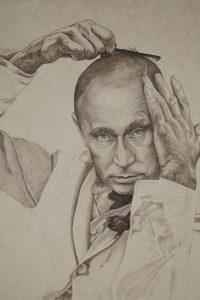 Классический портрет (репродукция)